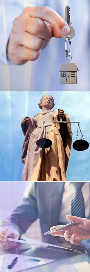 Земельный юрист